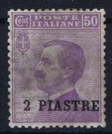 Italy: Levant Nr 12 MH/*  Costantinopoli 1908 - Bureaux D'Europe & D'Asie