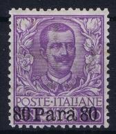 Italy: Levant Albania Sa Nr 12 MH/* - Buitenlandse Kantoren