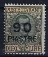Italy: Levant  Sa Nr 67  1922 MH/* - Europese En Aziatische Kantoren