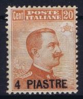 Italy: Levant  Sa Nr 30 MH/* 1921 - Bureaux D'Europe & D'Asie