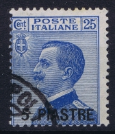 Italy: Levant  Sa Nr 21 Used - 11. Foreign Offices