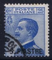 Italy: Levant  Sa Nr 21 Used - Bureaux D'Europe & D'Asie