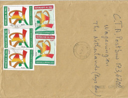 Mali 2013 Macina 100f 565f Independence Anniversary Cover - Mali (1959-...)