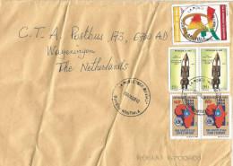 Mali 2013 Koutiala 225f Fertility Statue 465f Lions Water 10f Independence Anniversary Cover - Mali (1959-...)