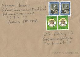 Ethiopia 2014 Hossana 70c Grain Storage 3Br Rinderpest Cover - Ethiopië