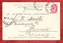 AK Froehliche Weihnachten, Isaak Lemky, EF Wappen, Nach Bremen, AK-Stempel 24.12.1900 (60971) - 1857-1916 Empire