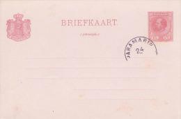 Pk SURINAME 1895? - 2,5 Ct Ganzsache auf Postkarte, Stempel Paramaribo