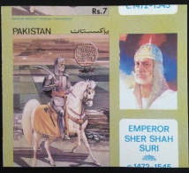 Pakistan Ms Souvenir Sheet MISCUT Error Sher Shah Suri Emperor Horse Riding Gold Coin Errors - Stamps