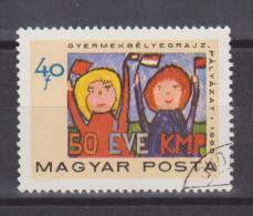 Hungary Mi 2460 50 Years Of Hungarian Communist Party - Children - Flags - 1968 - Hongarije