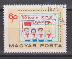 Hungary Mi 2461 50 Years Of Hungarian Communist Party - Children - Flags - 1968 - Hongarije