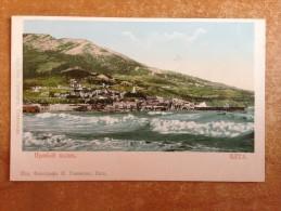 Crimea. Yalta. - Russia