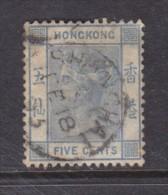 Hong Kong Used In China, 10 Cents Blue, SHANGHAI , 1892, - Hong Kong (...-1997)