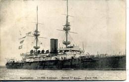 SHIPPING -  HMS ILLUSTRIOUS 1904 - Guerra