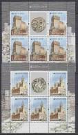 Europa Cept 2012 Bulgaria 2v 2 Sheetlets ** Mnh (17690) - 2012