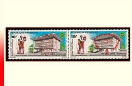 Rwanda PA 0009/10**  Telecommunication surcharge Liege  MNH