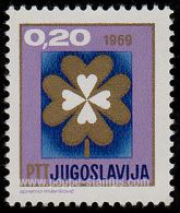 Yugoslavia - Federal People's Republic, Sc , SG 1347 Mint, Hinged - 1968 20p.  - New Year - Unclassified