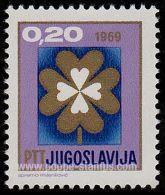 Yugoslavia - Federal People's Republic, Sc , SG 1347 Mint, Hinged - 1968 20p.  - New Year - Yugoslavia