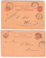 Rumänien, 1884, 1888, 2 GA, Stp.!  , #81 - Covers & Documents