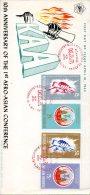 INDONESIE. N°407-10 De 1965 Sur Enveloppe 1er Jour (FDC). Conférence Afro-asiatique. - Indonesia