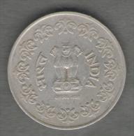 INDIA 50 PAISE 1985 - India