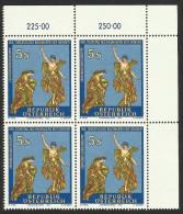 "Österreich 1992   ""200. Todestag D. Bildhauers Veit Königer""  4er-Block  ÖS 5,-   ANK Nr. 2112 **/ Feinst Postfrisch - 1945-.... 2nd Republic"