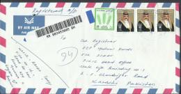 Bahrain Registered Airmail 2002 Shaikh Hamad Bin Isa Al Khalifa 300f Tan, Charity Stam Postal History Cover From Bahrain - Bahrain (1965-...)