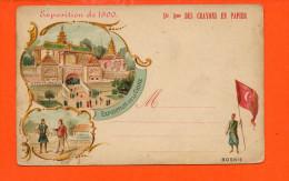 Exposition De 1900 - Ste Ame Des Crayons En Papier (brevets Blaisdell) - BOSNIE (pli Coin Droit) - Bosnie-Herzegovine