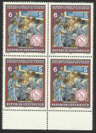 "Österreich 1992  ""6. Int. Kongr. D. Österr. Gesell. F. Chirugie I. Eisenstadt""  4er-Block  ÖS 6,-   ANK Nr. 2100 ** - 1945-.... 2nd Republic"