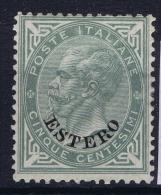 Italy: Levant Estero Sa Nr 5 MH/* Signed/ Signé/signiert/ Approvato  2 X - Bureaux D'Europe & D'Asie