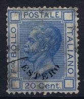 Italy: Levant Estero Sa Nr 5 Used - 11. Uffici Postali All'estero