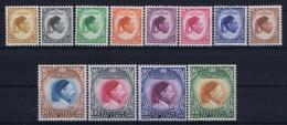 Italy, Libia 1952 Regno Unita Della Libia, Sa 34 - 45, Michel 34-45 MNH/** - Libya