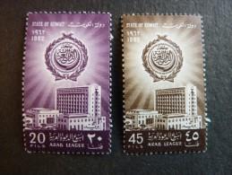 KOWEIT, ann�e 1962, YT n� 165 et 66 neufs, tr�s l�g�re trace charni�re