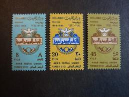 KOWEIT, ann�e 1964, YT n� 249 � 251 neufs, tr�s l�g�re trace charni�re