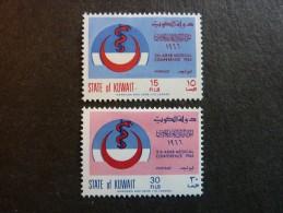 KOWEIT, ann�e 1966, YT n� 305 et 306 neufs, tr�s l�g�re trace charni�re