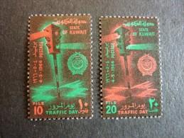 KOWEIT, ann�e 1966, YT n� 313 et 314 neufs, tr�s l�g�re trace charni�re
