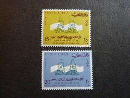 KOWEIT, ann�e 1967, YT n� 350 et 351 neufs, tr�s l�g�re trace charni�re