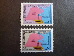 KOWEIT, ann�e 1968, YT n� 366 et 367 neufs, tr�s l�g�re trace charni�re