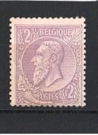 N� 52 ** Emission dite de 1884. Effigie de S.M. L�opold II de profil gauche.