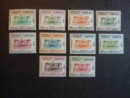 KOWEIT, ann�e 1968, YT n� 393 � 402 neufs, tr�s l�g�re trace charni�re