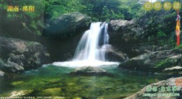 Baishuidong  waterfall   , 2006 prepaid card, postal stationery
