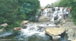 waterfall   , 2011 prepaid card, postal stationery