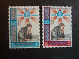 KOWEIT, ann�e 1969, YT n� 446 et 447 neufs, tr�s l�g�re trace charni�re