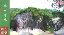 Bingjiu waterfall   , 2009 prepaid card, postal stationery