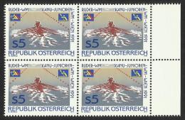 "Österreich 1991  ""Kanu - Junioren - WM - Wien""  4er-Block  ÖS 5,-  ANK Nr. 2067 ** / Feinst Postfrisch - 1945-.... 2nd Republic"