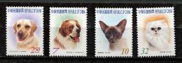 (cl 23 - P25) Formose** N° 2944 à 2947 - Chats Et Chiens (II) - - 1945-... République De Chine