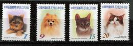 (cl 23 - P25) Formose** N° 2998 à 3001 - Chats Et Chiens (III) - - 1945-... République De Chine