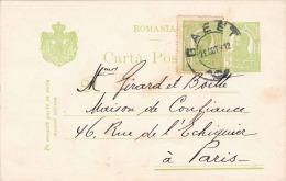 Ganzsache Rumänien 1912 - 5 Bani Ganzsache + Zusatzfrankierung Auf Pk Von Gaeet > Paris, Rollenstempel Distribution - Ganzsachen