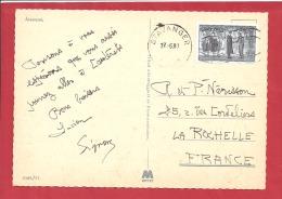 Y&T N°822 STAVANGER   Vers    FRANCE  Le    1983    2 SCANS - Norway