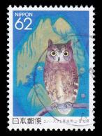 Japan Scott #Z-129, 62y multicolored (1992) Owl - Mt. Horaiji (Aichi), Used