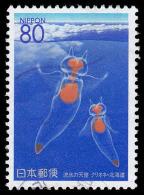 Japan Scott #Z-174, 80y multicolored (1996) Clione Limancia (Hokkaido), Used